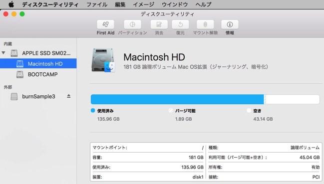 161110 macsierra disk u dvd top
