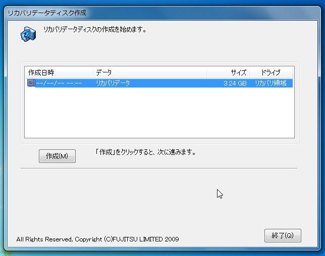 IMG hujitsu pc recoverydisc 02