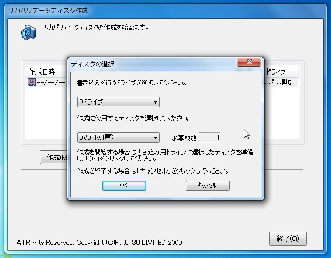 IMG hujitsu pc recoverydisc 03