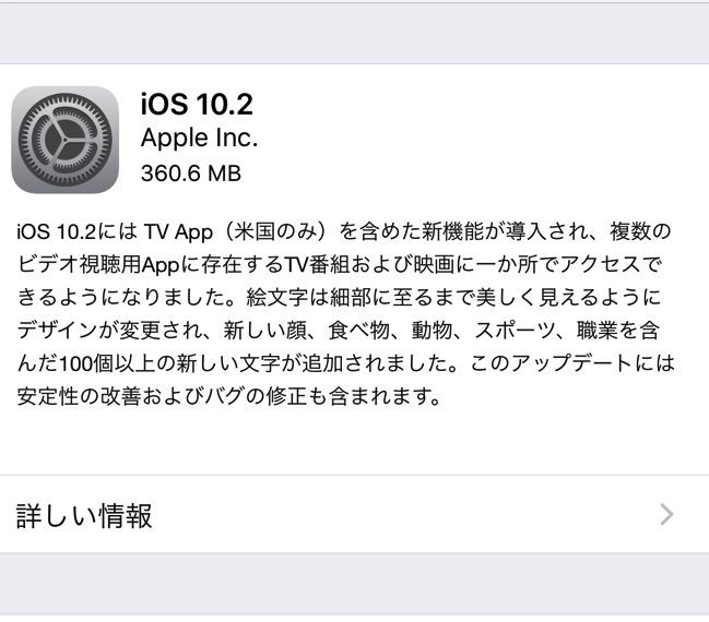 IMG ios10 2 top2