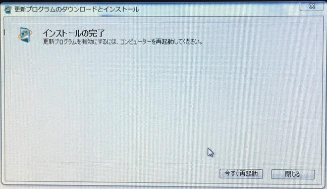 IMG win update error 05