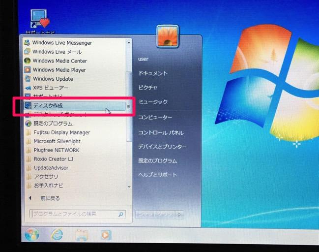 IMG p772e hujitsu recovery disc 01