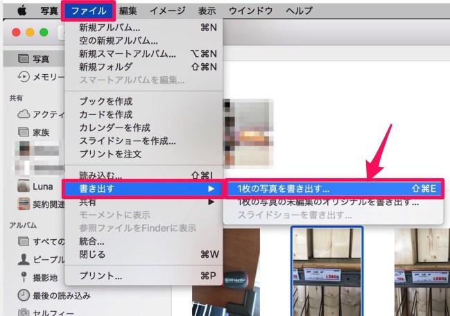 170907 mac pic bk 01