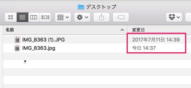 170907 mac pic bk 07