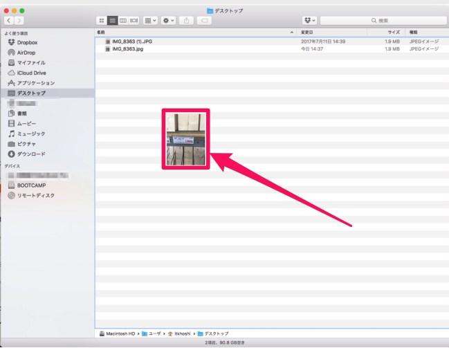 170907 mac pic bk 08