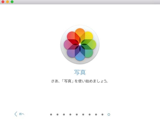 170907 mac pic bk top