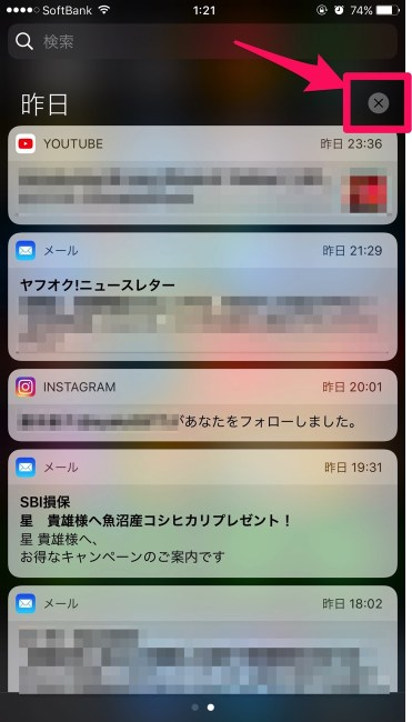 170908 notifi del 05
