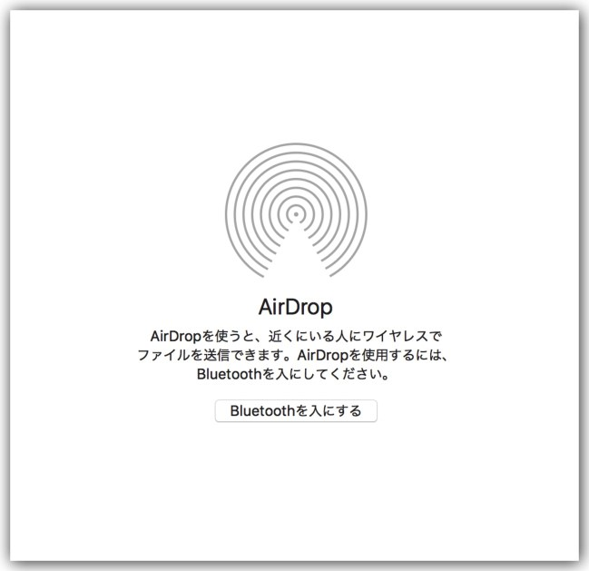 IMG airdrop iphone mac 10