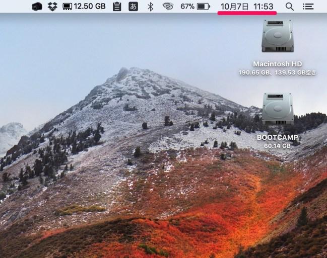 171007 mac menubar custom 01