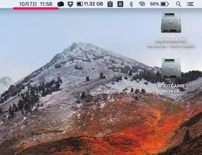 171007 mac menubar custom 03