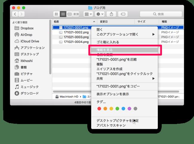 171023 default app select 01