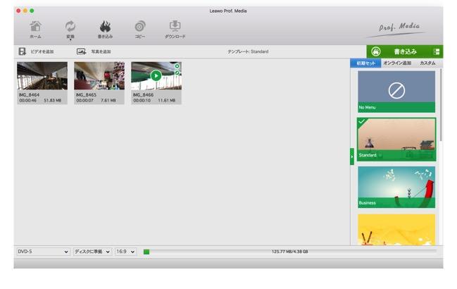 171030 leaw dvd app 08