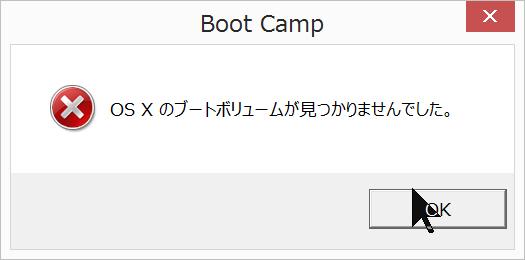Boot Camp 2017 10 7 10 2 2 No 00