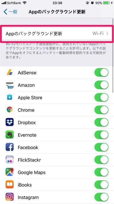 IMG ios11 app background update 03