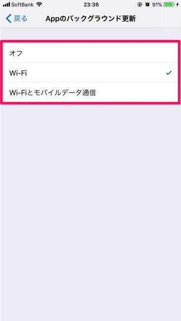 IMG ios11 app background update 04