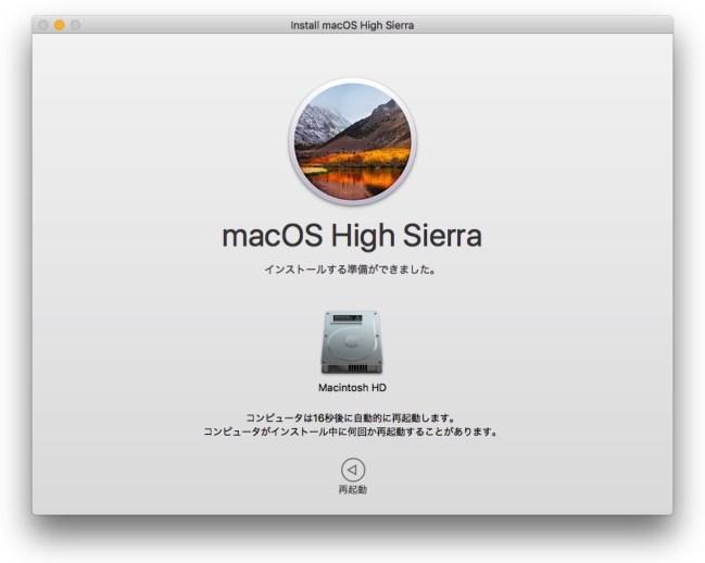 IMG osx high sierra clean install 2 5