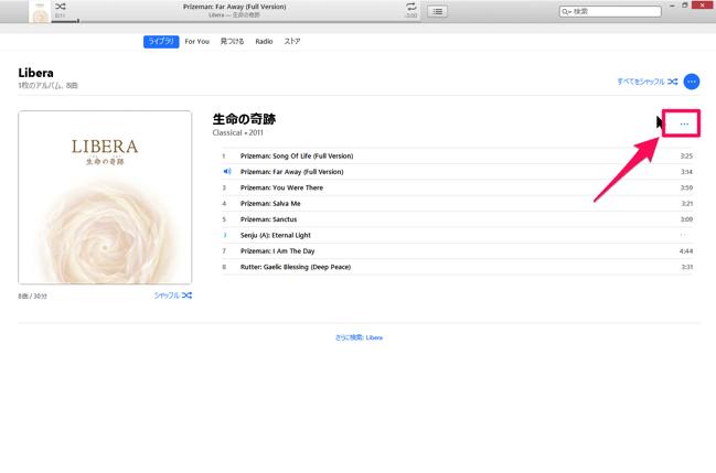 SnapCrab iTunes 2017 10 11 23 28 56 No 00