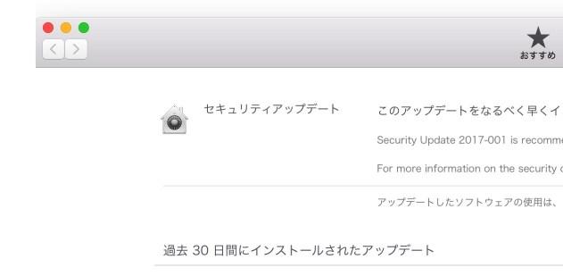 171130 macos securityupdate top