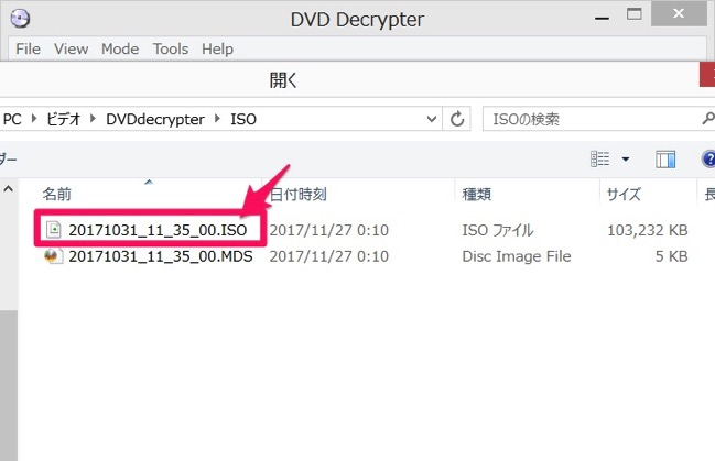 Img DVD Decrypter dvd copy 08