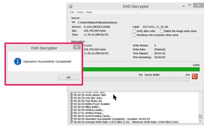 Img DVD Decrypter dvd copy 11