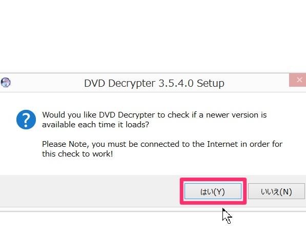 Img DVD Decrypter install 05