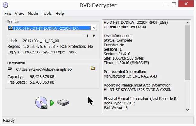 Img DVD Decrypter install 09