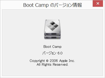 20171211 bootcamp img 03
