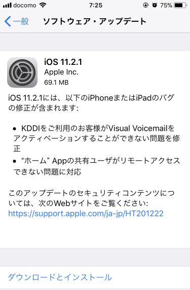IMG ios11 2 1 01