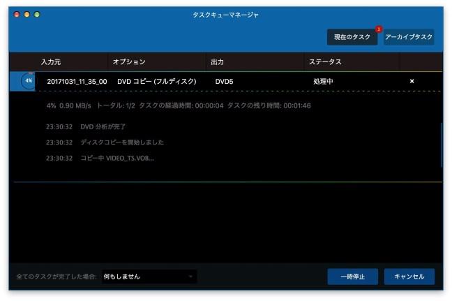Img 20180131 dvdfab dvdcopy 05