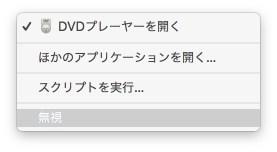 Img 20180202 dvd setting 03