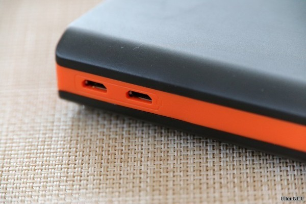 EasyAcc Monster 20000mAh Power Bank im Test (9)