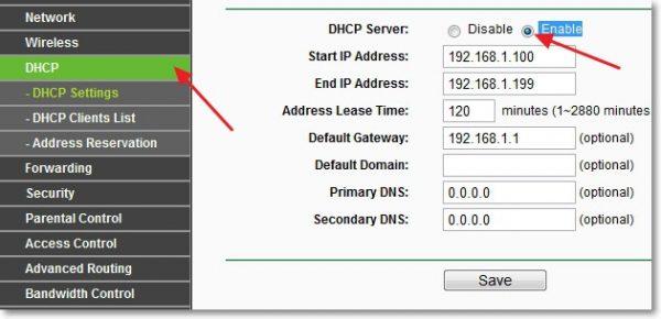 TP-Link маршрутизаторларындағы DHCP-TUNING