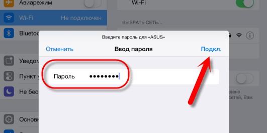 Wi-Fi'ye bağlanma için şifre giriş penceresi