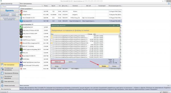 削除後に一時データを削除する方法