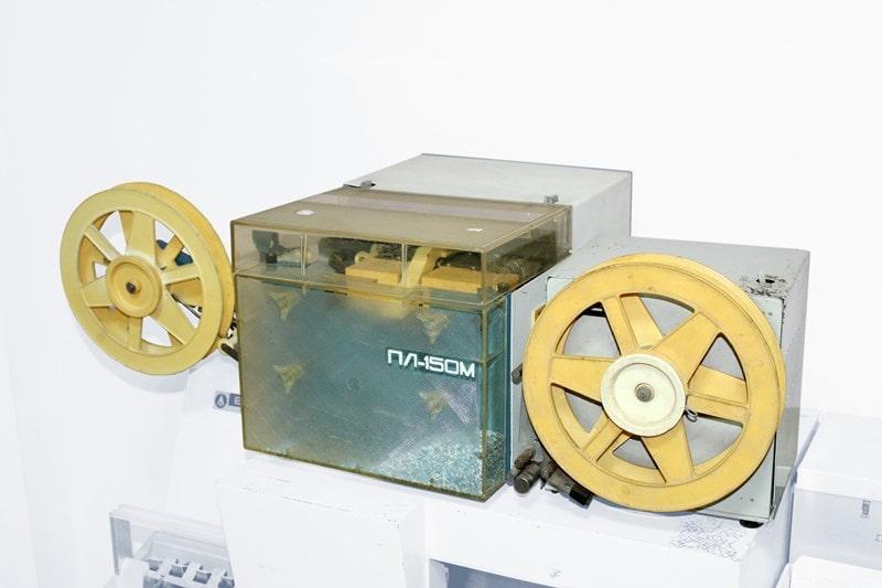 Музей комп'ютерної техніки СумДУ - ЦТОІС - Центр технічного обслуговування інформаційних систем