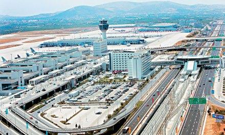 Διεθνής διάκριση για τον Αερολιμένα Αθηνών