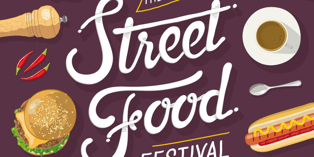 1ο Street Food Festival στην Θεσσαλονίκη