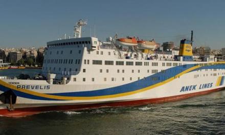 Αλλαγές σε δρομολόγιo πλοίου λόγω καιρού