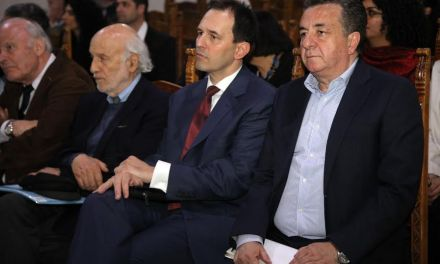 Για την Μεσόγειο συζητούν στην Κρήτη αντιπροσωπείες 21 χωρών