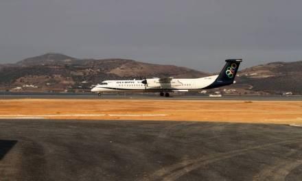 3 νησιά με την μεγαλύτερη αύξηση επιβατών το 3μηνο του 2017