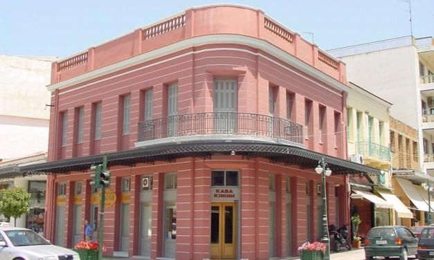 Αμαλιάδα: Στην τελική ευθεία για το Μουσείο