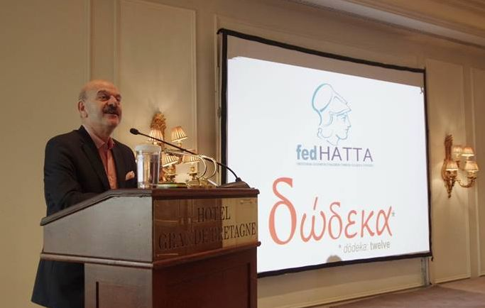 """Στους """"ΔΩΔΕΚΑ"""" της FedHATTA, το Greek Gastronomy Guide"""