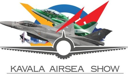 Το Air Sea Show στην Καβάλα