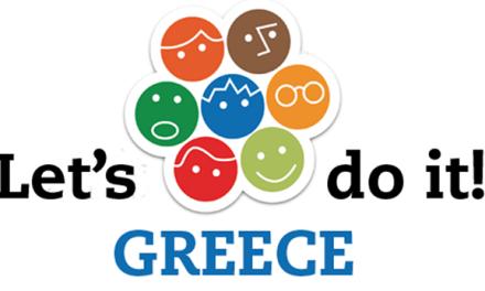 «Let's do it Greece» για 5η χρονιά ο Δήμος Αλμυρού