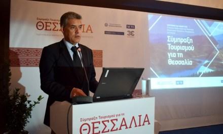Σύμπραξη για τον Τουρισμό στην Θεσσαλία