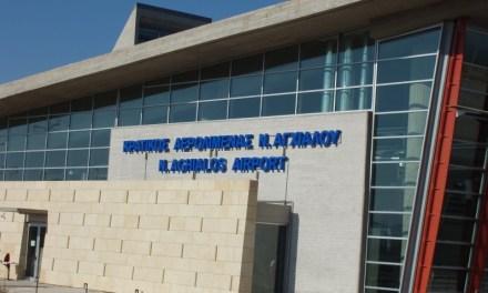 Αυλαία για την τουριστική σεζόν στο αεροδρόμιο του Βόλου