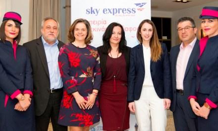 "Sky Express ""Ταχύτερα Αναπτυσσόμενη Αεροπορική Εταιρεία"""