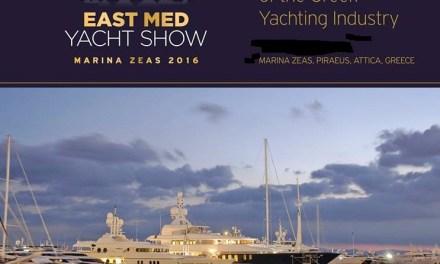Και η FedHATTA στο 16ο East Med Yacht Show