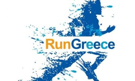 Αύριο το Run Greece Ηράκλειο