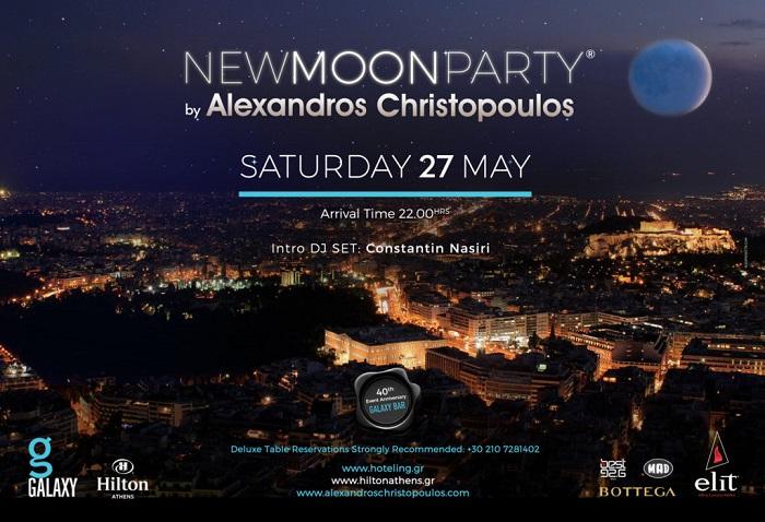 Nέο Moon Party στο Galaxy